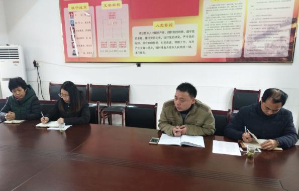 湖南宁乡资福镇基地校召开冬季校车安全工作会议