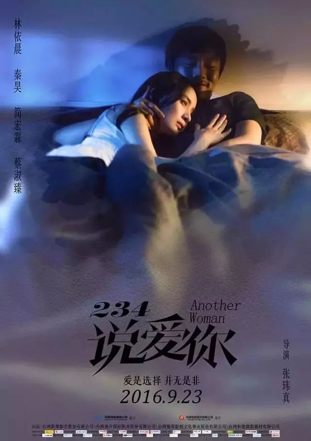 """林依晨结婚四年罕见秀恩爱,""""湘琴""""和""""林先生""""很幸福!-華夏娛樂360"""