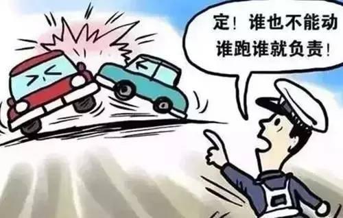 车险中的不计免赔是什么意思