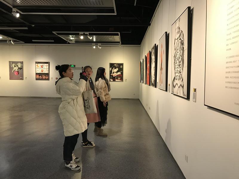 以艺术探索致敬改革开放40周年海报邀请展在河北师大举办