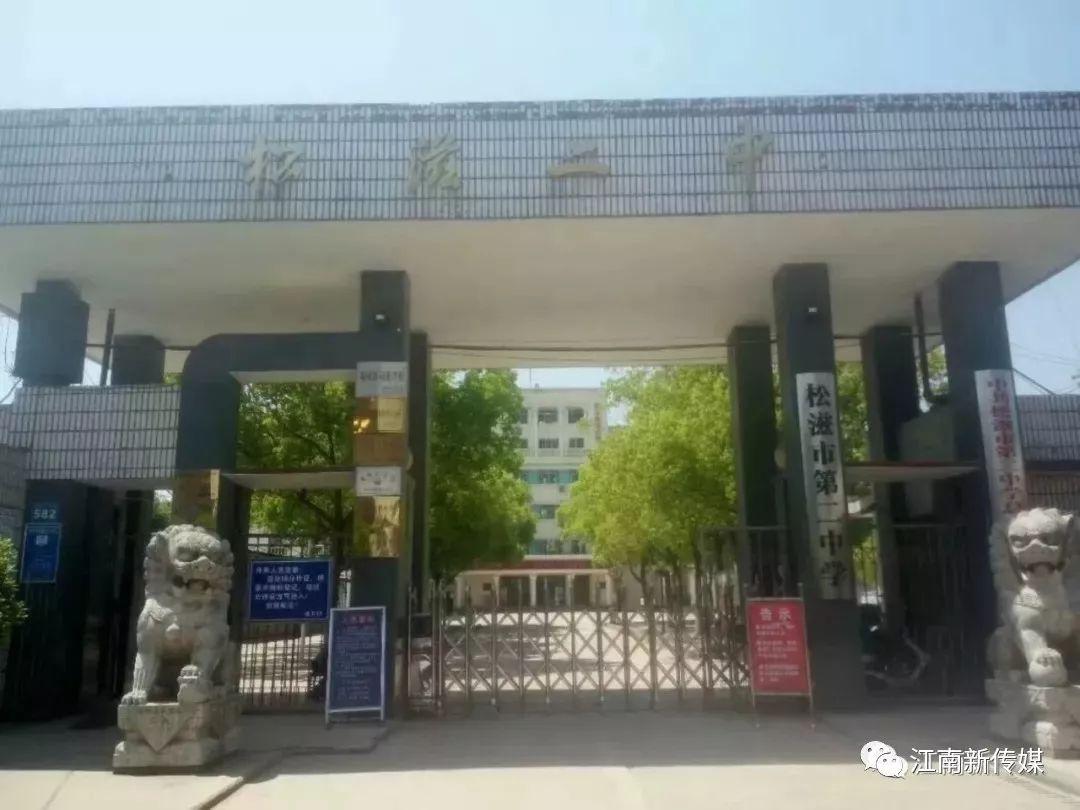 泌阳县高三学子返校复课