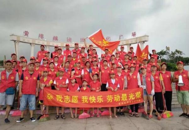 惠东县圆梦志愿者协会策划徒步文明创卫志愿活动