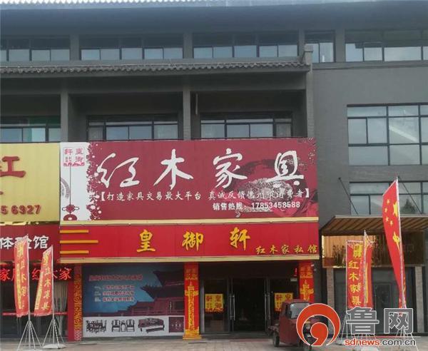 对于许多消费者来说,黄宇璇红木家具博物馆是最好的选择