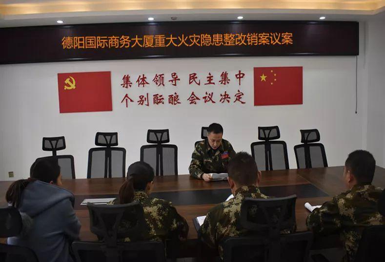 实单位�:*�h�K��Xi_德阳市消防支队旌阳大队成立了重大火灾隐患单位消防技术服务队,实地