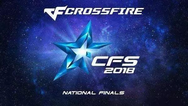 CFS2018总决赛落户南京青奥体育公园