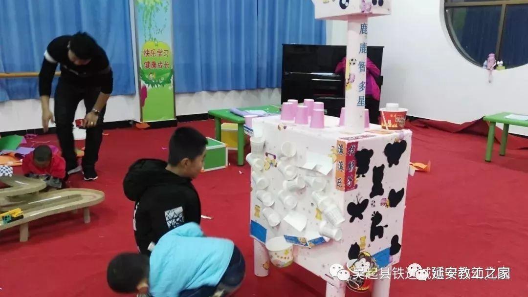 乐于练技能 美于提素养——吴起县铁边城镇中心幼儿园图片