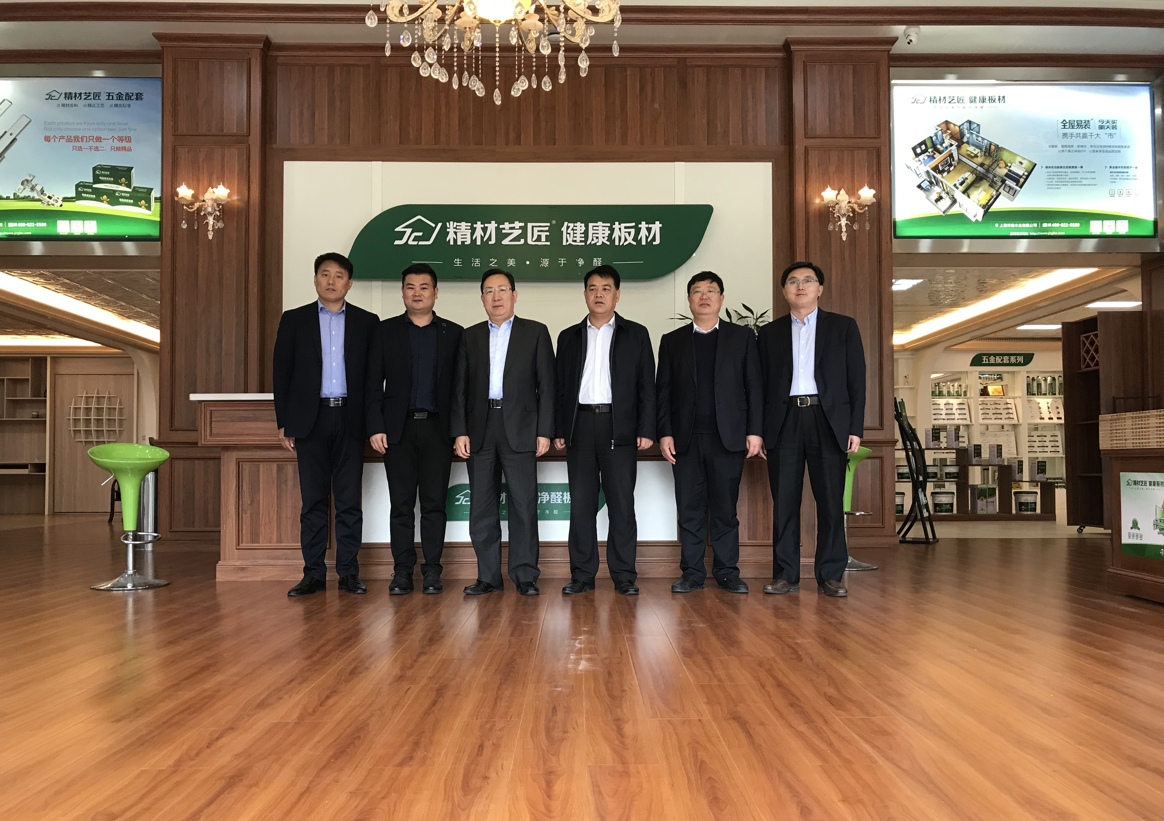 Leaders of Fei County Government of Linyi Visited China's Top Ten Brands of Fine Materials