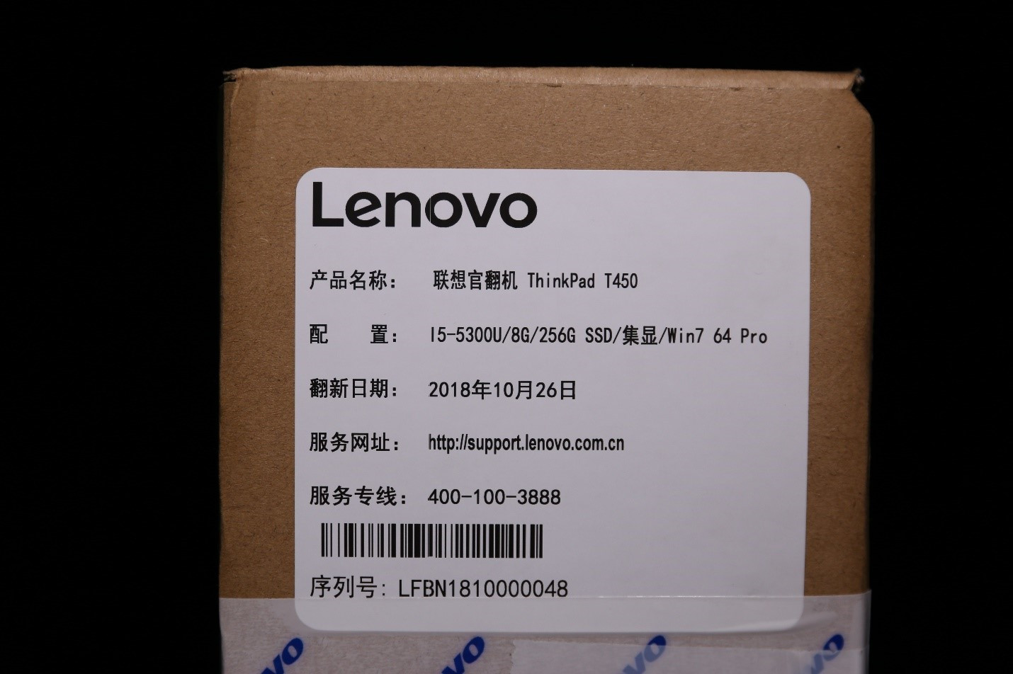 旧识新交!ThinkPad T450官翻机实机测评
