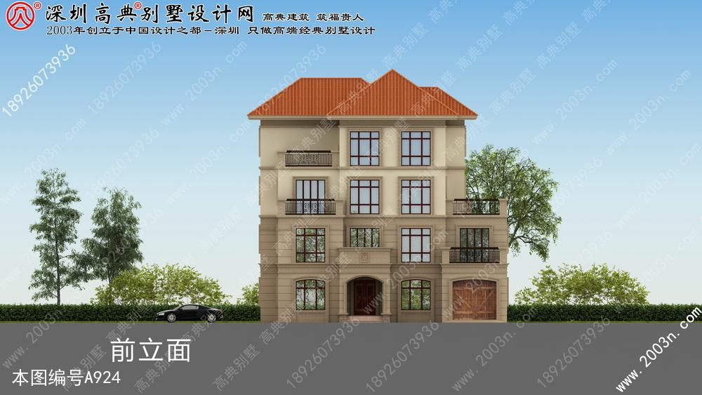 此别墅设计案例:   a924号别墅设计图纸及效果图介绍:   占地规格:门面16.8米x深度14.6米   二层4房1起居室4卫,三层3房1起居室2卫,四层3房1起居室1卫.