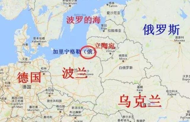 二战后苏联从德国抢来一个州,不与本土接壤,如今依旧听命俄罗斯