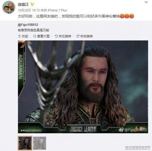 韩综热捧中国人竟是星二代,徐锦江《海王》后靠子成名