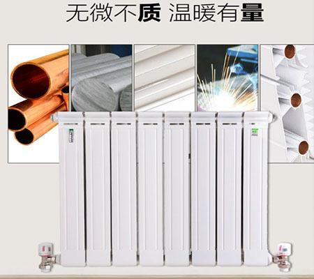 锅炉暖气片的工作原理_暖气片工作原理解剖图