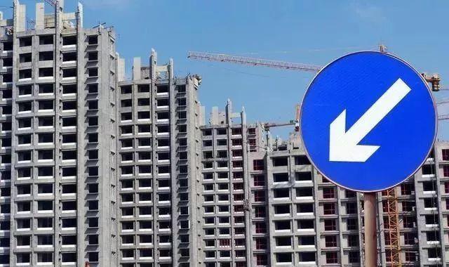 gdp与房价_2018年,遵义楼市走势知多少