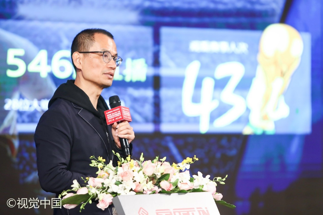 咪咕颜忠伟:用5G连接体育未来
