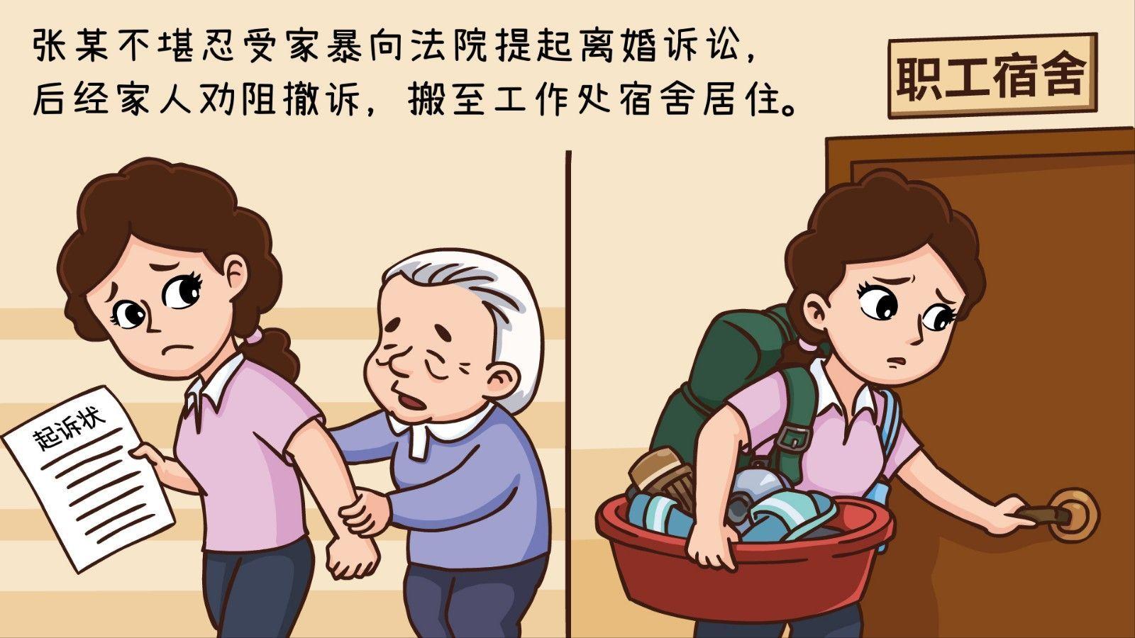 流动人口维权_流动人口婚育证明图片