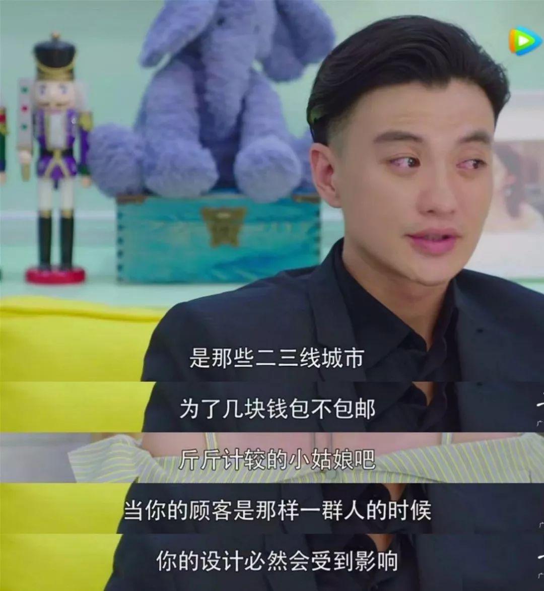 趙麗穎要做中國的克裡斯汀·迪奧