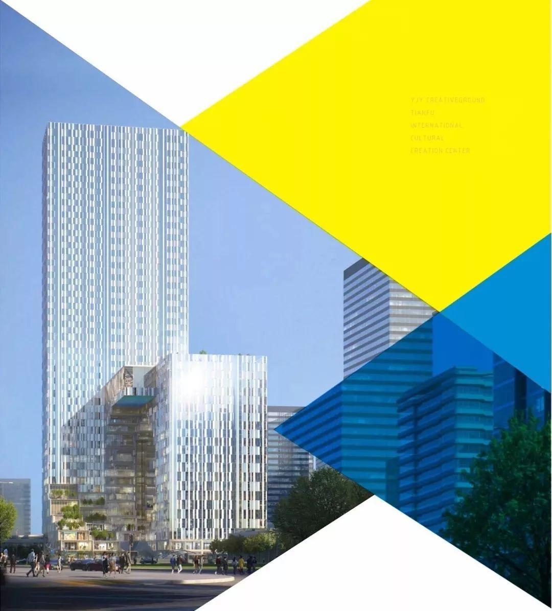 """以"""" 天府之窗 创意剧场""""为核心创意概念, 260米高,近24万平米体量图片"""