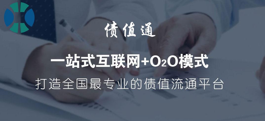 甘肃两位客户喜提东风MX5,债值通助其解债成功