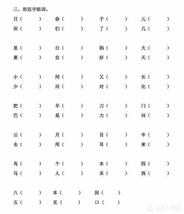 快期末考试,一年级语文要掌握哪些内容,怎样复习得满分