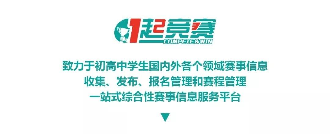 北京大学2019年全国优秀中学生人文寒假课堂招生简章