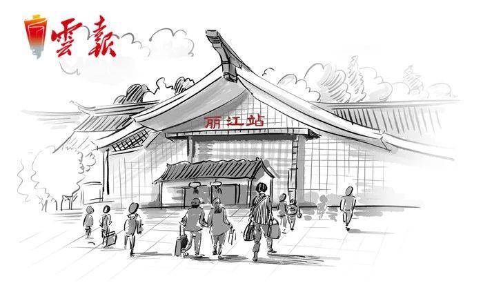 乘客可从丽江古城口(水平广场)乘坐4路公交车直达火车站,或从古城南门图片