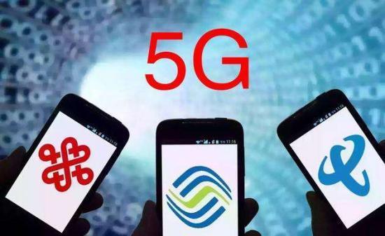 从8000元到1000元,5G手机将会榨干用户的选择权
