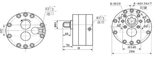 自制液压机械臂图纸