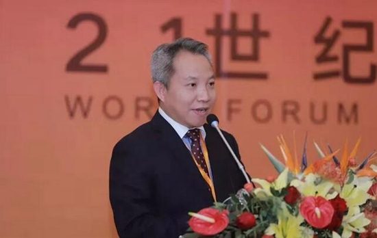 21世纪中华文化世界论坛第十届国际学术研讨会圆满闭幕