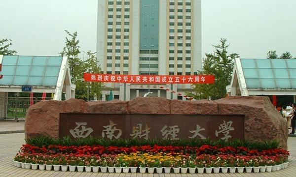 不光有川大,四川省这三所大学也很厉害,其中一所专业仅次于清华