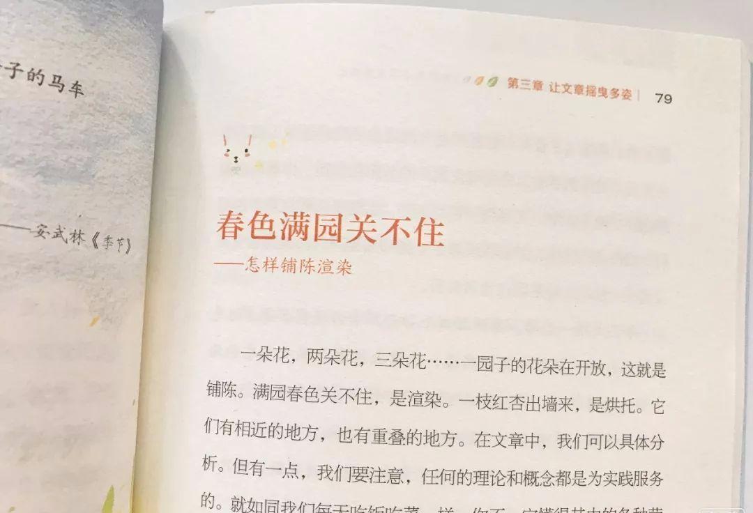 小学三年级下雪作文(共7篇)- 豆丁网