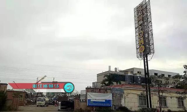 湛江市区一著名酒吧开始拆除,同时拆除的还有这些场所