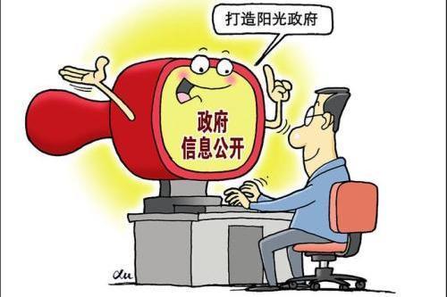 湘潭征地律师-征地拆迁维权申请信息公开被政府拒绝?怎么肥四?