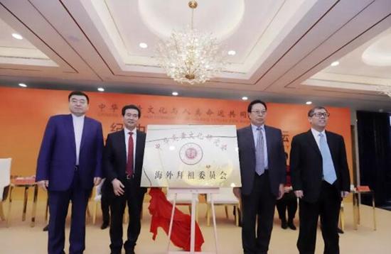 中华炎黄文化研究会海外拜祖委员会成立仪式在郑州举行