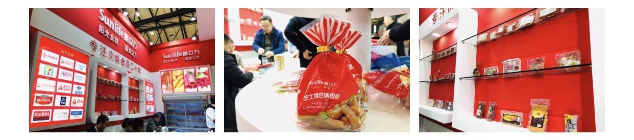 全球自有品牌亚洲展上海举行 Sunlife膳立方开启新征程