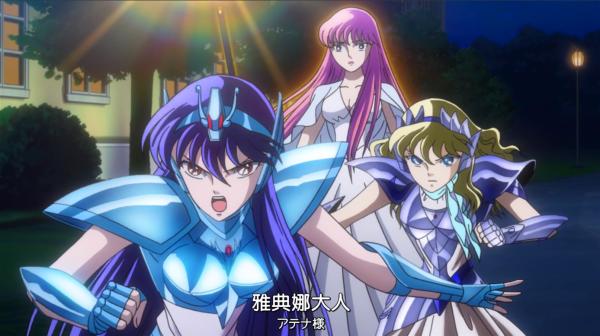 圣斗士星矢少女翔第1集细节:黄金圣斗士米罗陷害女神雅典娜!