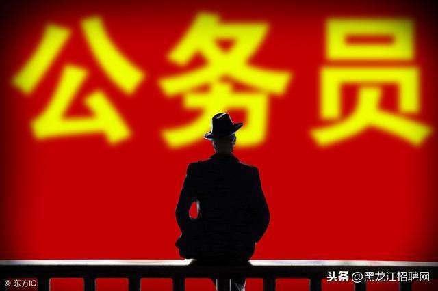 辽宁宣布2018年停招公务员后终发公告!招录3658人!