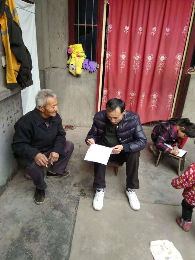 """东关大王小学开展教育精准扶贫""""大走访"""""""