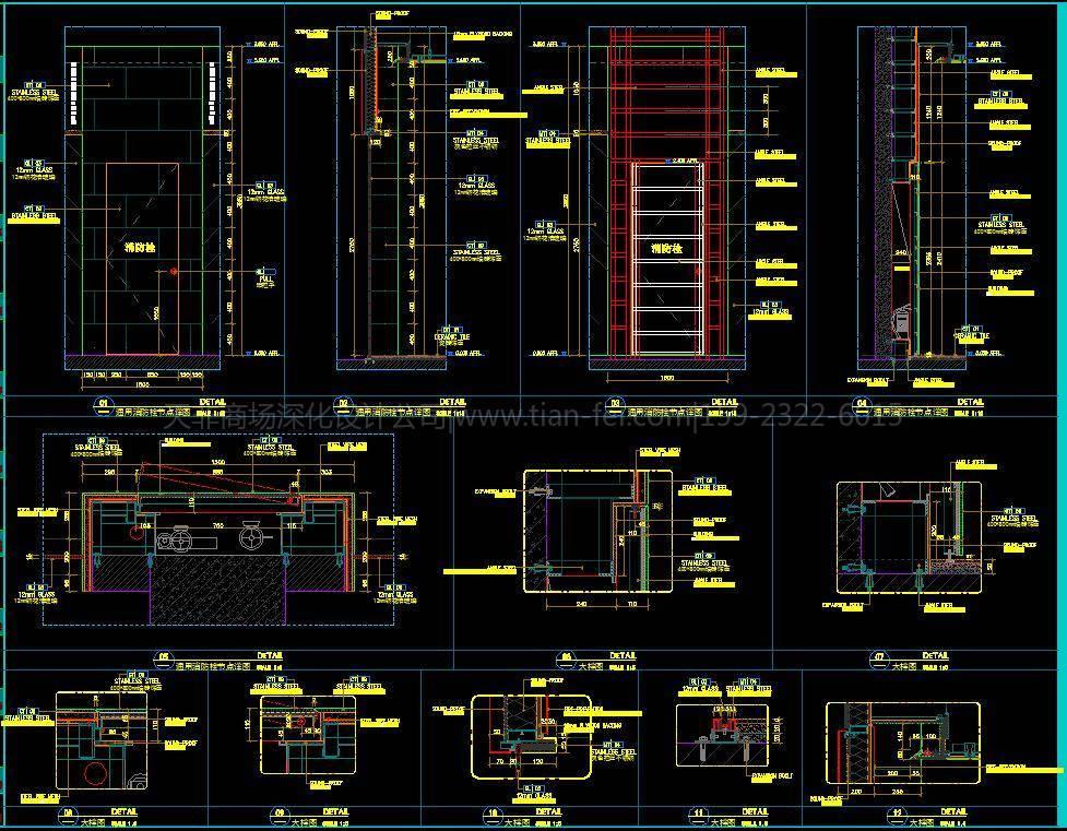 商场深化设计案例赏析、全套商场施工图深化图纸分享;