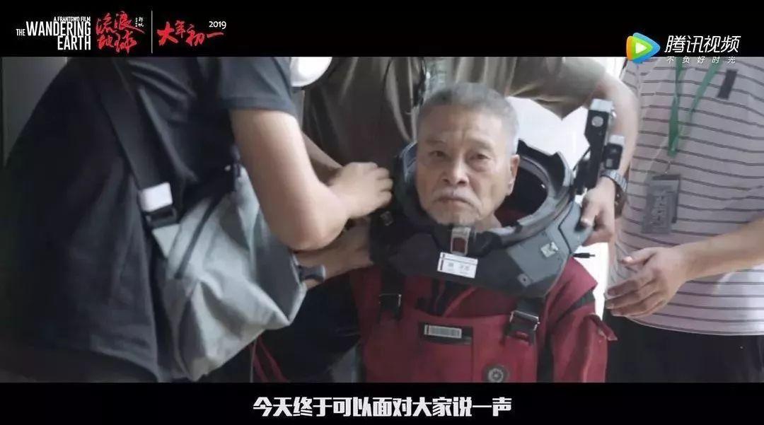 中国没有科幻电影元年 科幻电影史话①