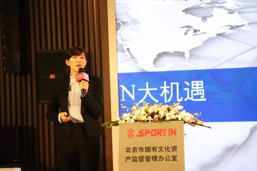 IDG资本中国区副总裁张莉谈体育产业未来N大机遇