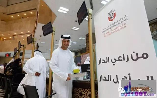 中东土豪国阿联酋丧心病狂的福利变了,不工作不准领取高额福利金