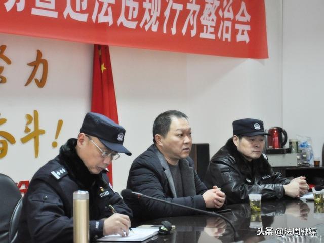 郑立军_鼎城区交警大队大队长郑立军在会上强调,安全生产是一项基础性工作