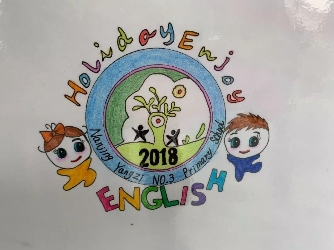 小学生节徽设计图片