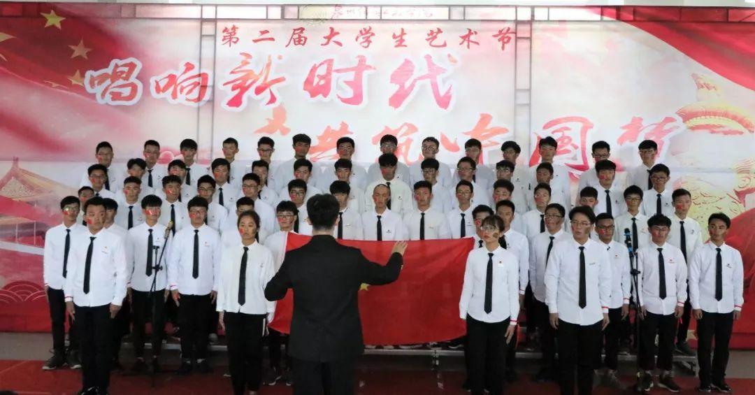 一二·九红歌大合唱回顾   唱响新时代,共筑中国梦