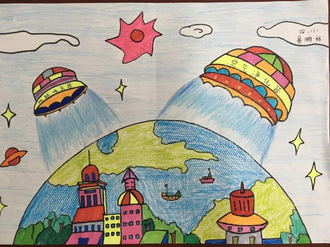 童心绘就科技梦——我校举行科学幻想画和手抄报比赛