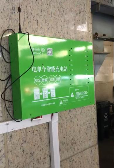 地下车库安装充电桩收费标准是什么?装充电桩电费如何计算