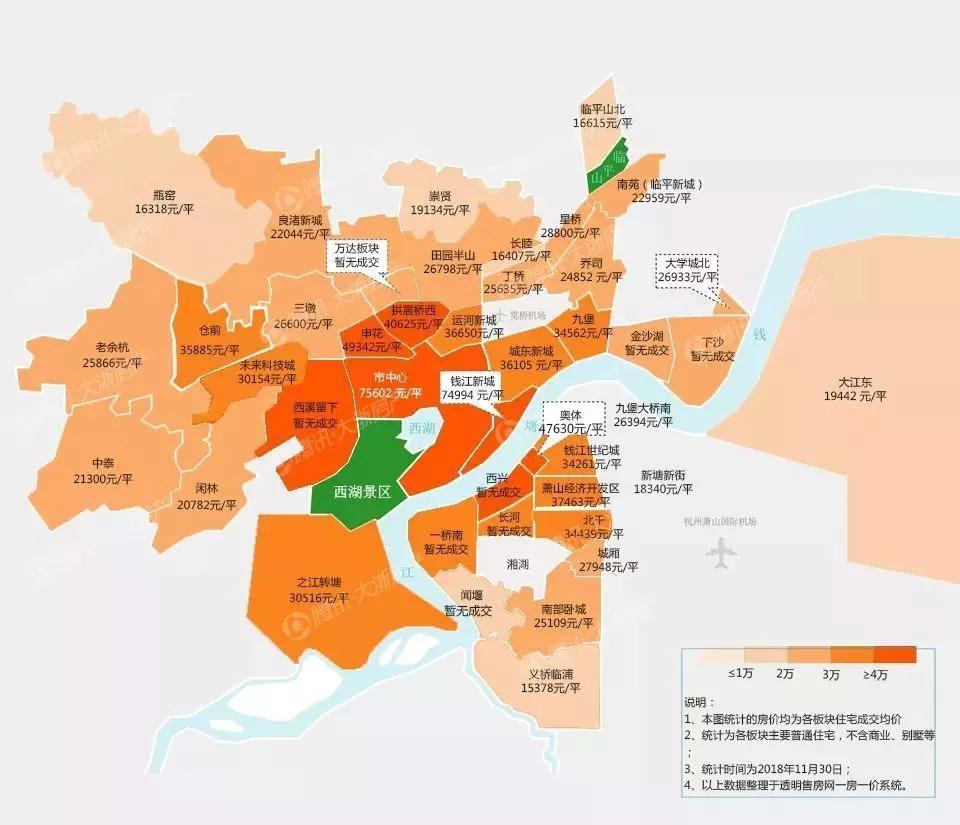 杭州各区gdp_杭州各区地图