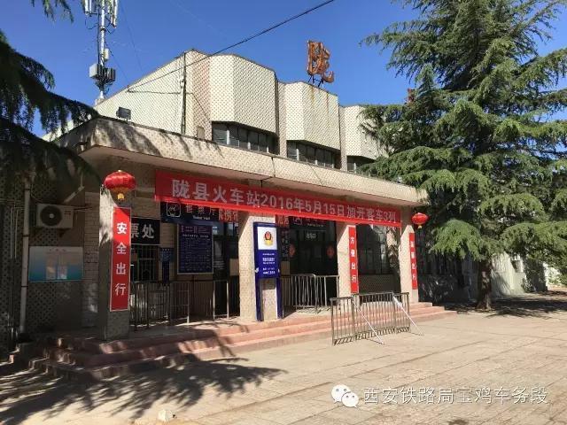 陇县gdp_陇县2016年国民经济和社会发展统计公报