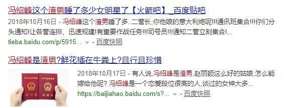官宣才不到2個月,馮紹峰就變臉了?從「老婆」改口為這三個字!