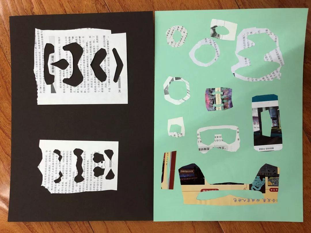 幼儿园中班剪纸图片